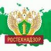 Ростехнадзор утвердил правила контроля за выполнением госзадания подведомственными организациями